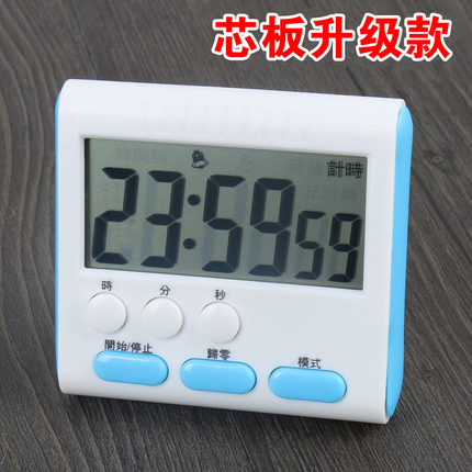 Sports games learning basketball timers track and field stopwatch practical fitness competition portable timer electronic referee