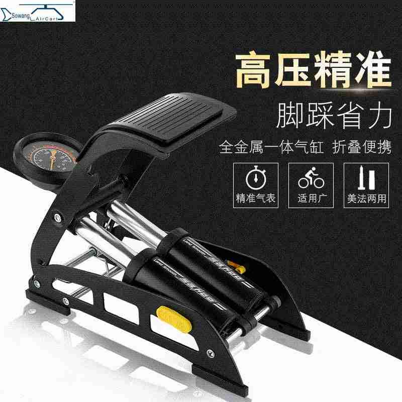 ปั๊มแรงดันสูงแบบพกพา sahoo เหยียบจักรยานไฟฟ้ารถยนต์รถจักรยานยนต์รถปั๊มเท้า