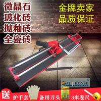 Hand operated manual tile cutting machine, 800 floor tile, floor tile, laser infrared knife driver, cutter 1000