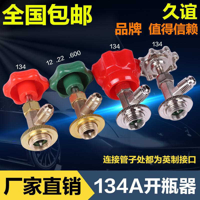 Abrir a válvula de ar condicionado CT338339 refrigerante Freon abridor de garrafa de refrigerante R12R600AR22R134A