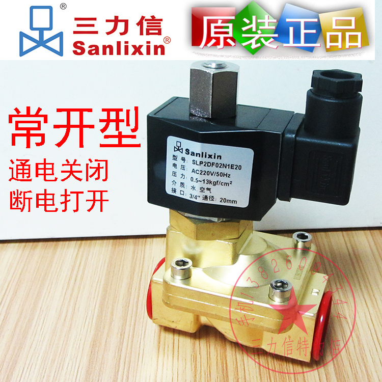 SanlixinSLP-20H normalmente aberto Tipo válvula solenóide válvula válvula de óleo Da água de novo.