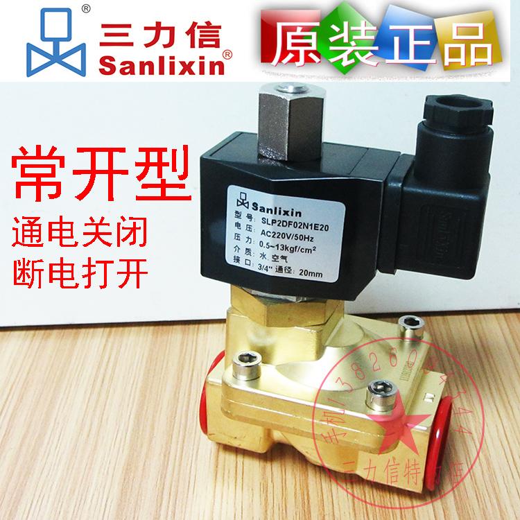SLP2DF02N1E20Sanlixin magnetventil Wasser) ventil normalerweise Interface - 6