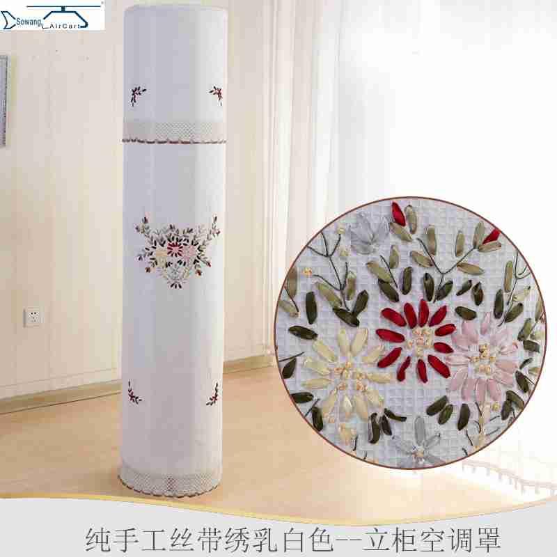 Klimaanlage, Decken Staub auf vertikalen 3P wohnzimmer runde zylindrische im Kabinett auf stoff.