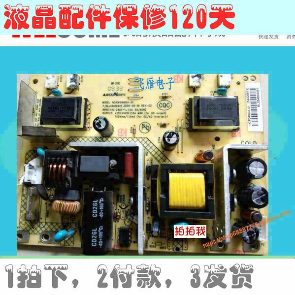 Konka LC22CS2622 centimeter lijn uit plaat LCD TV - scherm in de belangrijkste cijfers KAY336