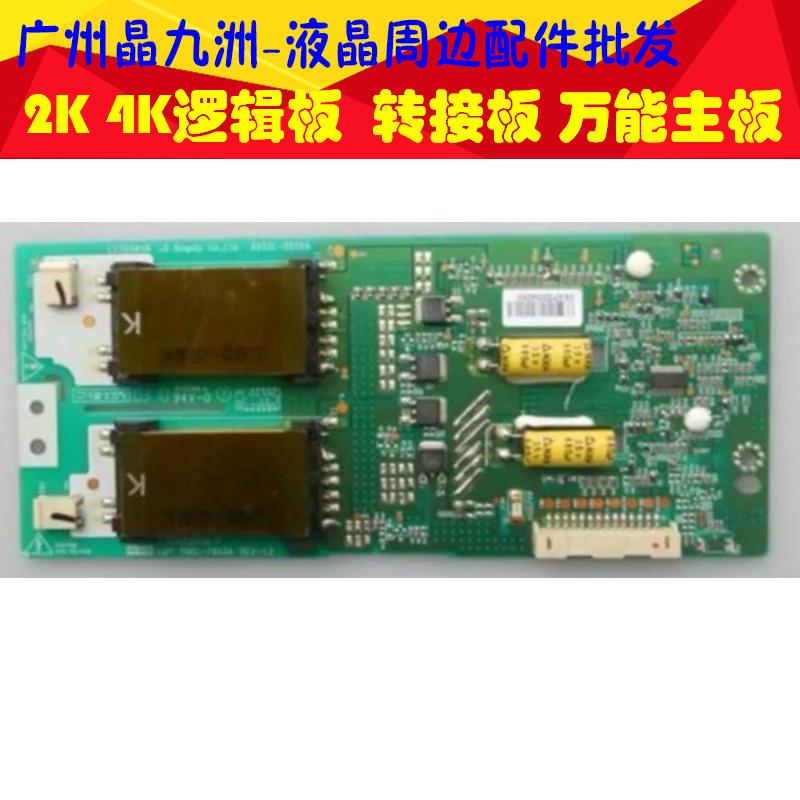 LG32LH20R-CA32 - Zoll - LCD - fernseher von lg die hintergrundbeleuchtung hochspannungs - 32 - Zoll - Board