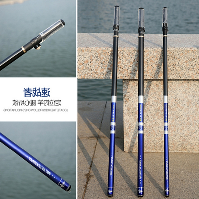 Special offer three positioning rod pole ultralight superhard 5.4-7.2 28 meters stream pole rod rod