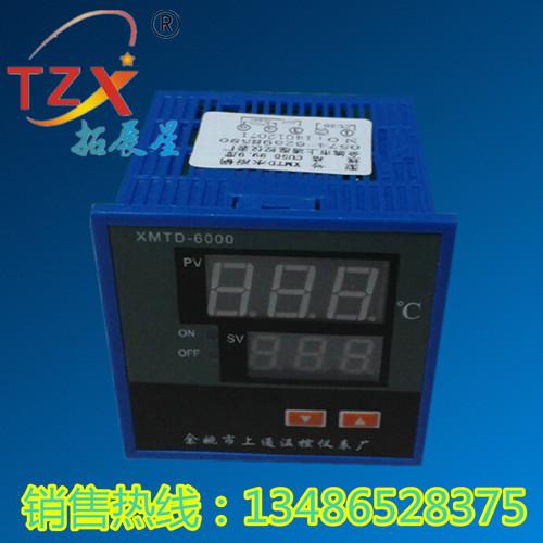 Tipo de instrumento de control de la temperatura del baño de agua XMTD-6000 olla del instrumento de control de la caldera de agua del baño de agua