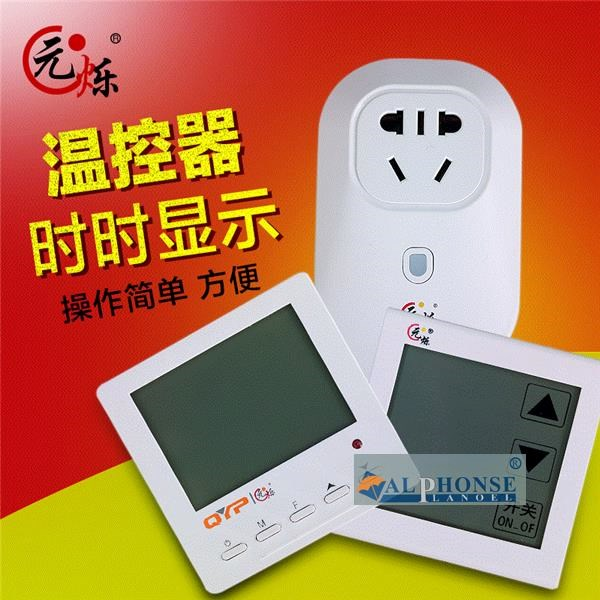 Thermostat intelligente schalter einstellbar temperaturanzeige feuchtigkeit elektronische temperaturregler - SOCKET - Verbindung