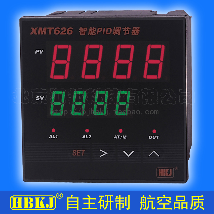 peking sestanek bang XMT626PID aparati za urejanje / industrijske regulator pretoka, temperature, tlaka in ravni termostat