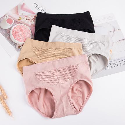 天天特价4条装 蜂巢暖宫女内裤弹力性感透气柔软透气纯锦裆三角裤