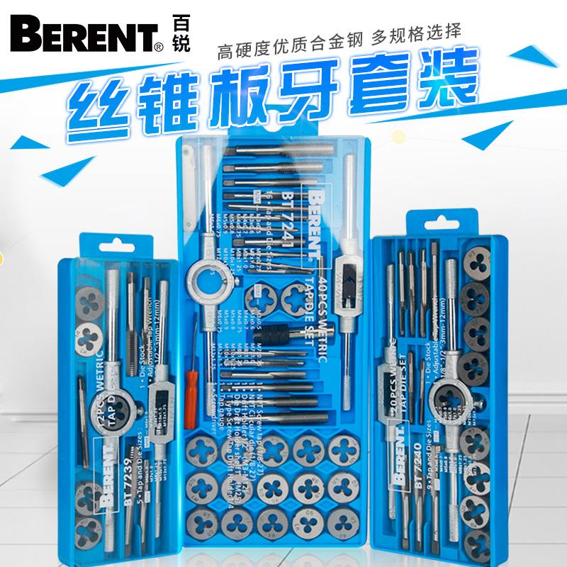 Das werkzeug für armaturen und stirbt ebenfalls manuell Schrauben schraubenschlüssel Diestock t abstich Faden reparieren