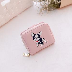 钱包女新品2017新款女韩版多卡位手拿包 短款拉链小狗零钱包包邮