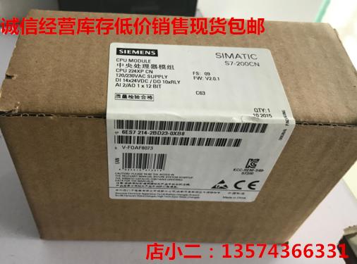 規格品S7-200CNシーメンスPLCCPU224CN6ES72146ES7214-1BD23-0XB8