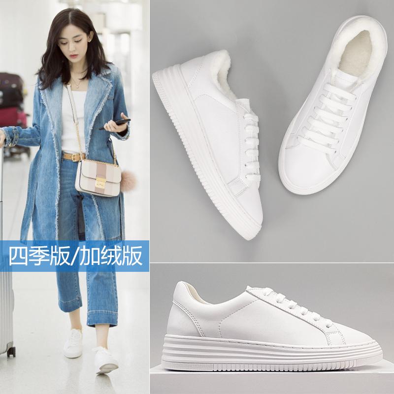 小白鞋女2017冬季新款加绒保暖韩版百搭学生棉鞋内增高厚底板鞋女