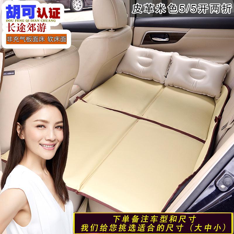 materace nadmuchiwane poduszki powietrzne z tyłu samochodu. / / po łóżku łóżka / suv ATSL łóżka na samochód.