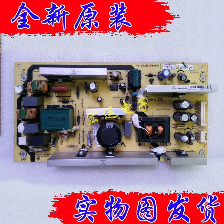 TCLL37E19 LCD TV power panel 40-1P3235-PWA1XG40-IP3235-PWA1XG