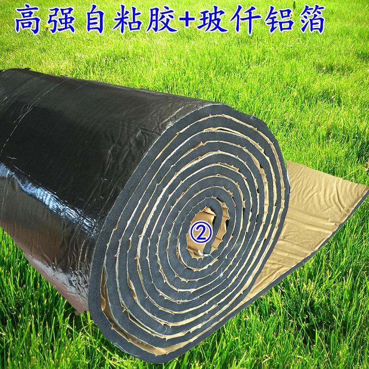 El aislamiento térmico de algodón el techo de placas de autos de plástico a prueba de tela de algodón en el interior de papel de aluminio de techo de aislamiento térmico de material Autoadhesivo