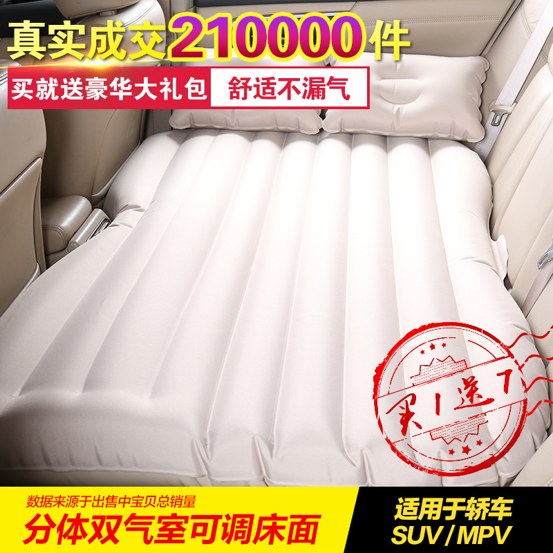 Vehicle inflatable bed beach car exhaust pad pad lazy children bed siesta bed GM car seat