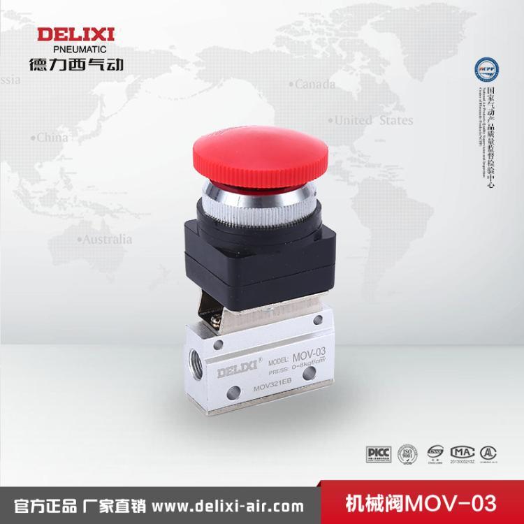 亚德客 típusú MOV-03/MOV-321EB valódi deluise pneumatikus típusú műbillentyűt zárral