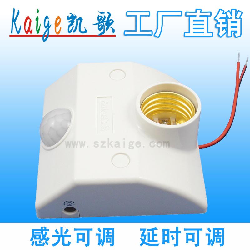عالية الجودة مصباح 220 فولت هيئة التعريفي التبديل الجسم الأشعة تحت الحمراء الاستشعار التبديل 86 نوع مع حامل