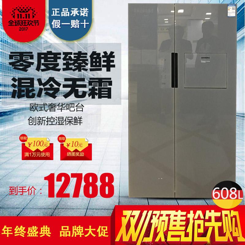 a siemens KA93NS73TI nyitott üveg SIEMENS/ nagy kapacitású háztartási hűtőgép 变频 kétajtós.