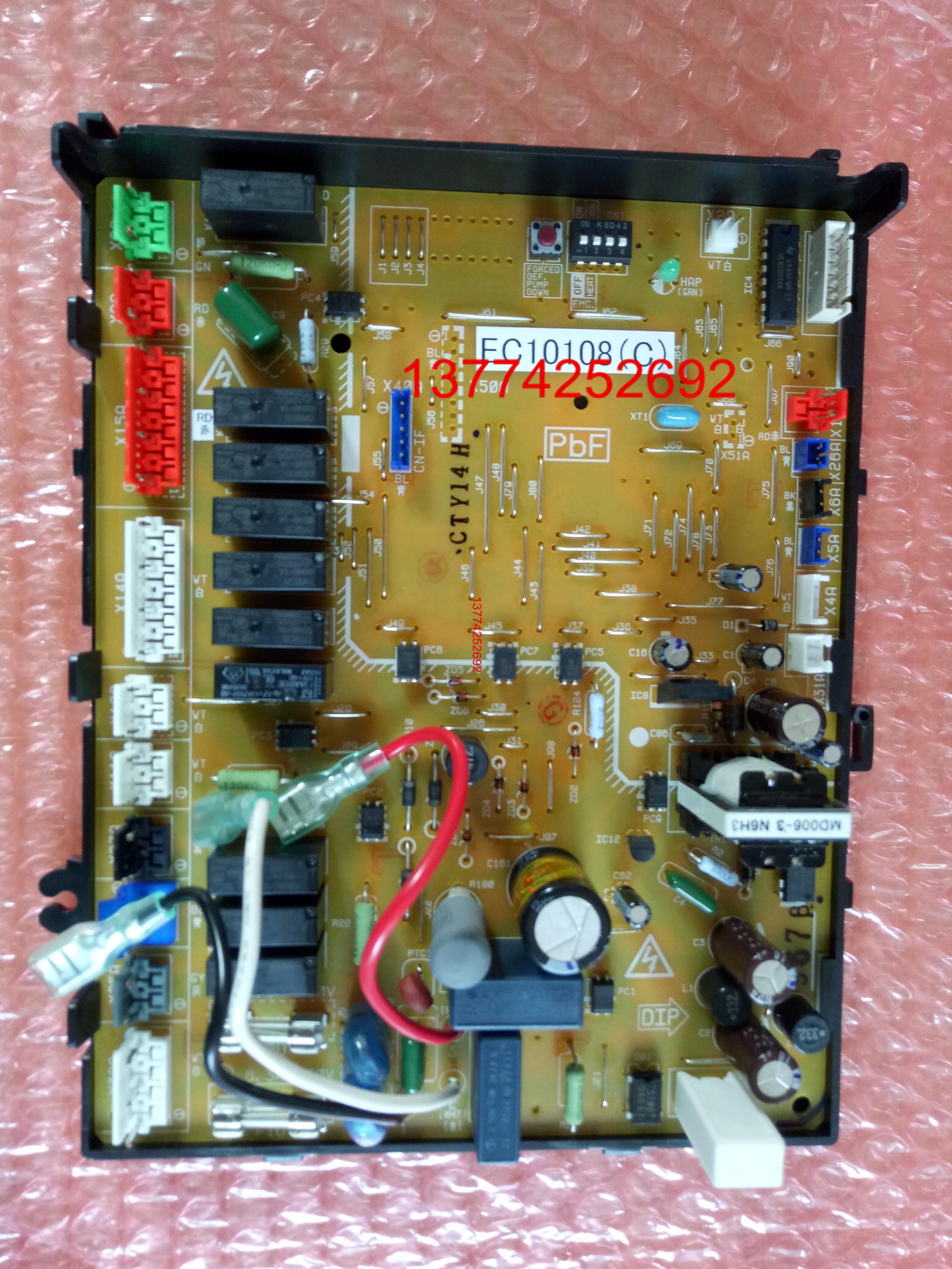 NeUe Daikin klimaanlagen accessoires - Maschine An Bord EC10108P Teller RY125DQY3C/RY71DQY3C