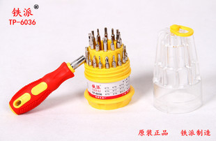 One can cross screw sub screw combination knife set power tool set up universal hardware reviss 31 knife