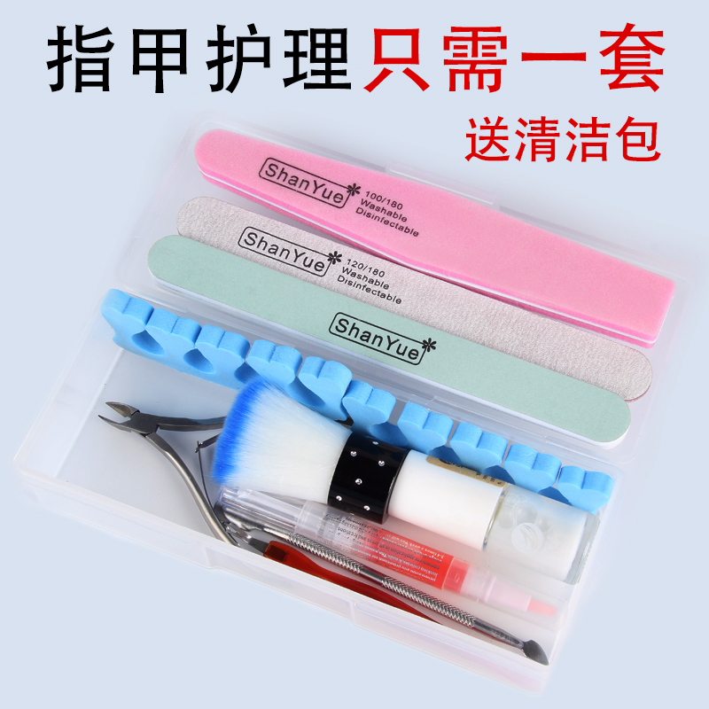 Manicure manicure tools set full manicure peeling cut nail grinding sand softener personal care