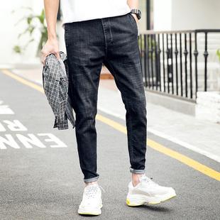 【今日99元】  男士牛仔裤春季新款修身小脚裤韩版潮流休闲长裤男