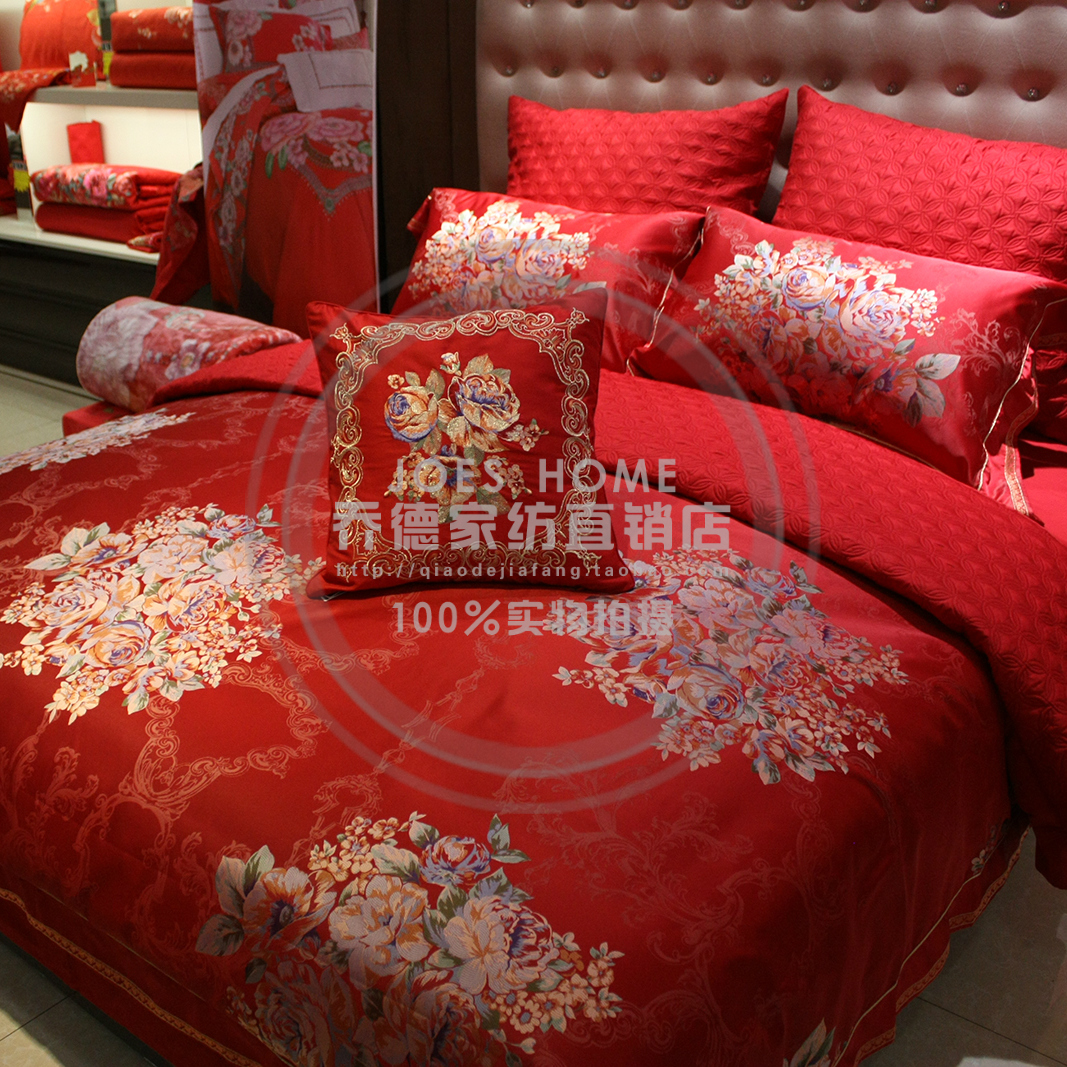 The rose Jede textile counter genuine nine piece four piece silk jacquard embroidery wedding red