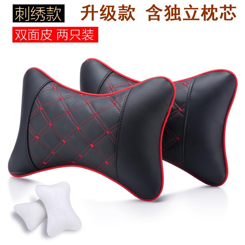 自動車の座席新品に頭を枕に護頚枕の自動車の用品の四季を通じて支持特注人工皮革