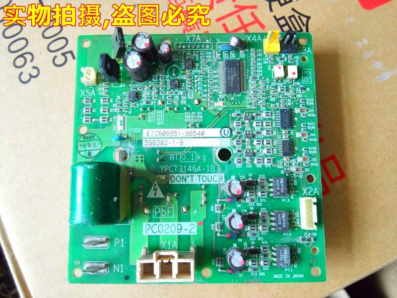 Daikin klimaanlagen - Daikin klimaanlagen RCXYQ10MAY1 fan - frequenz. PC0209-2 (b)