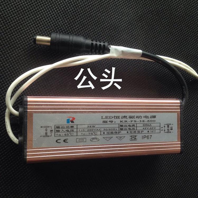 Kỹ thuật điều khiển máy biến áp đèn chỉnh lưu dẫn đến gói bưu 32W38W40W bộ phận đánh lửa