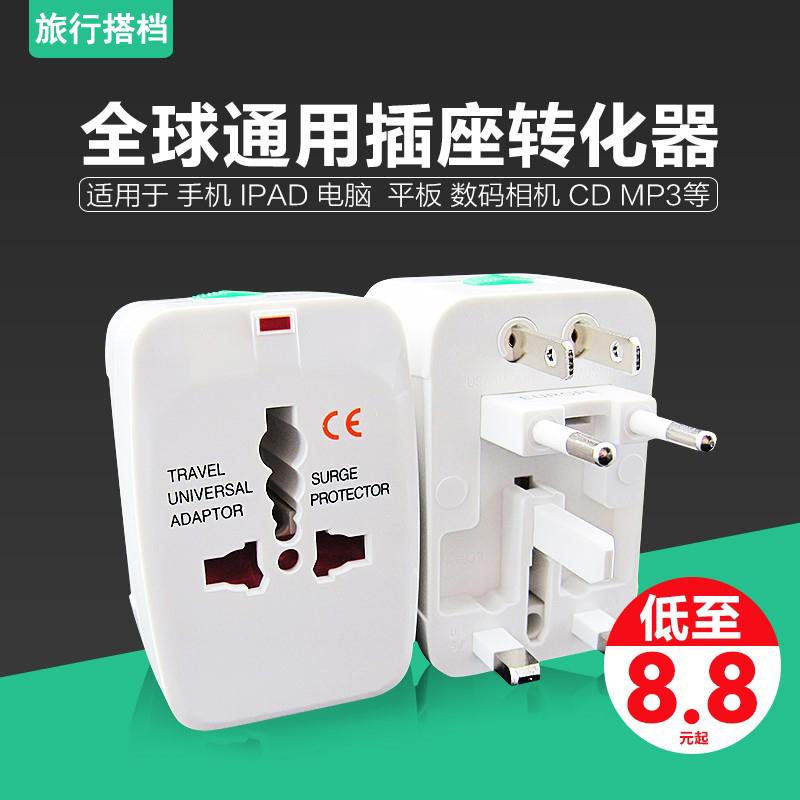محول الطاقة محول من 220 فولت إلى 110 في الخارج مع الولايات المتحدة واليابان تناوب الضغط على مأخذ التوصيل الكهربائية السفر