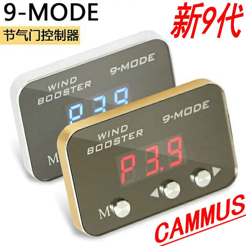 Камю, думаю, 9MODE восемь ядерных Интеллектуальный электронный ускоритель любовь только ou Специальный сдавливают контроллер