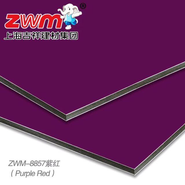 上海吉祥アルミニウム板4mm25糸赤紫内外壁をアルミニウム板壁し门头広告カーテンウォール板
