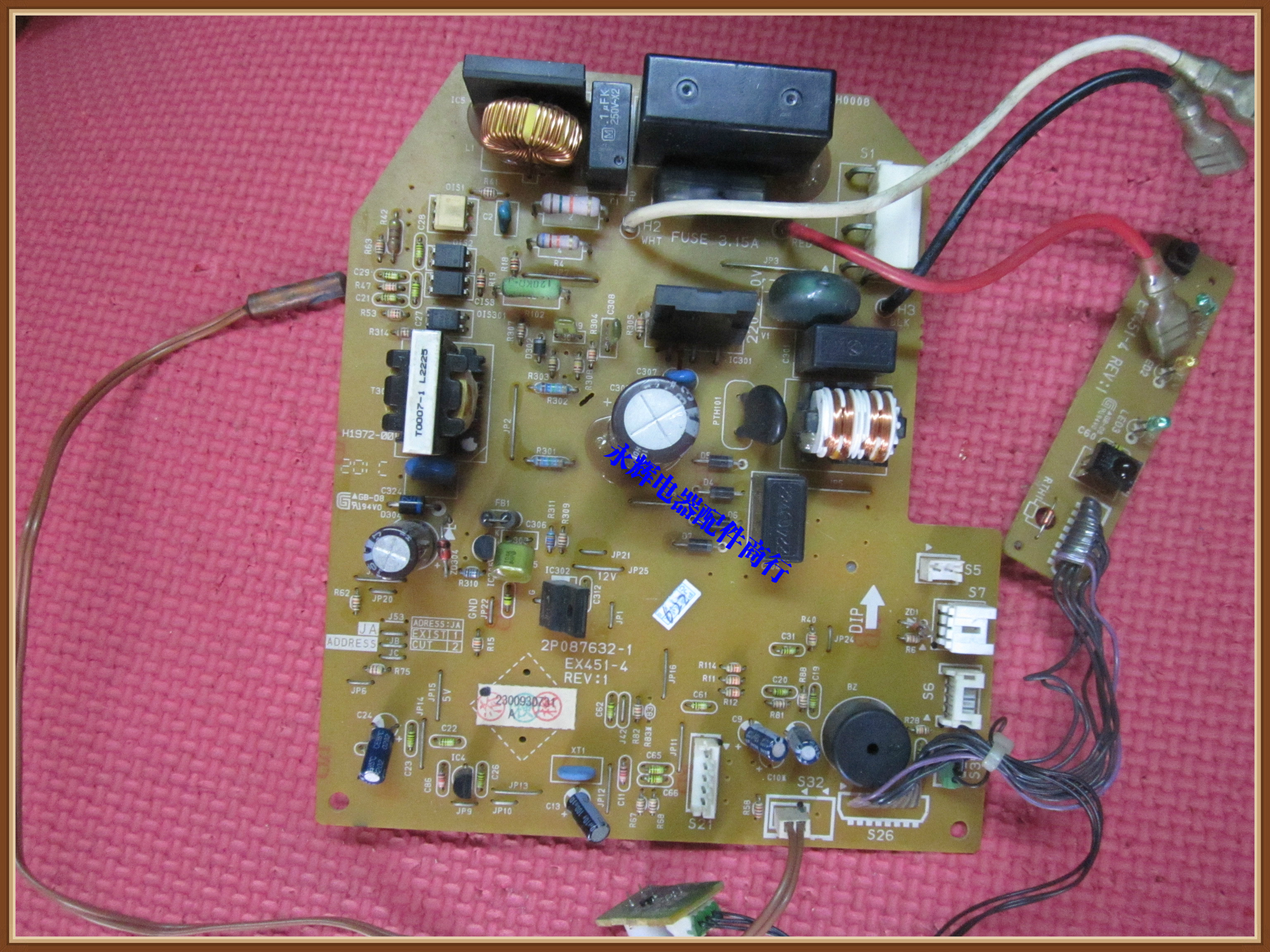 a nagy 变频 FTX25LV1C (eredeti 2P087632-1 KFR-25G/BP gépben számítógép lapjáról alaplap