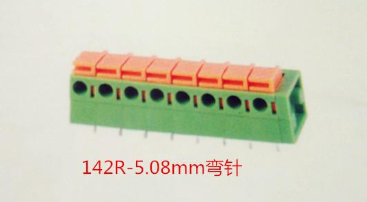Terminais de Mola de Alta DG142R-5.08mm-2p3p4p looper SEM parafuso