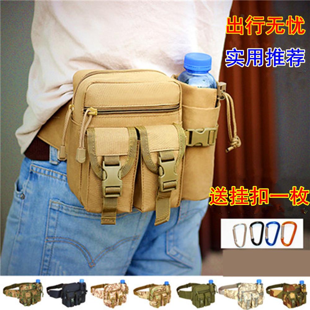 路亚包迷彩战术水壶腰包腿包胸挂包休闲户外多功能工具鱼饵包