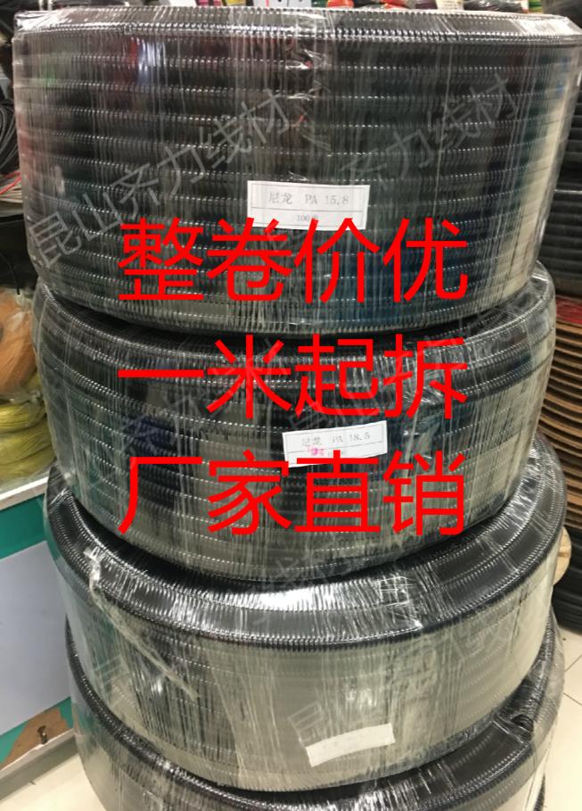 Conducto de nylon manguera tubo corrugado de enhebrar la manguera AD10 / 13 / 158 / 18,5 / 21.2 / 28.5