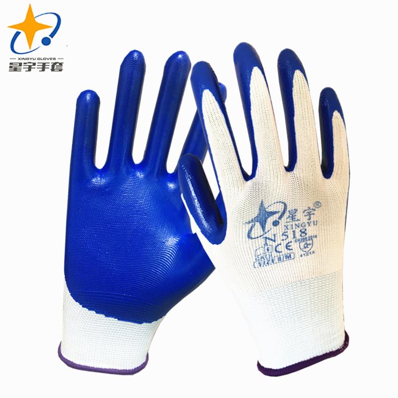 星宇N518劳保手套丁晴涂胶塑胶耐磨防护透气工作干活正品批发