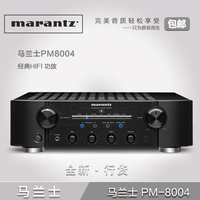 Marantz/ MARANTZ hifi PM8005 amplifier power amplifier power amplifier professional fever