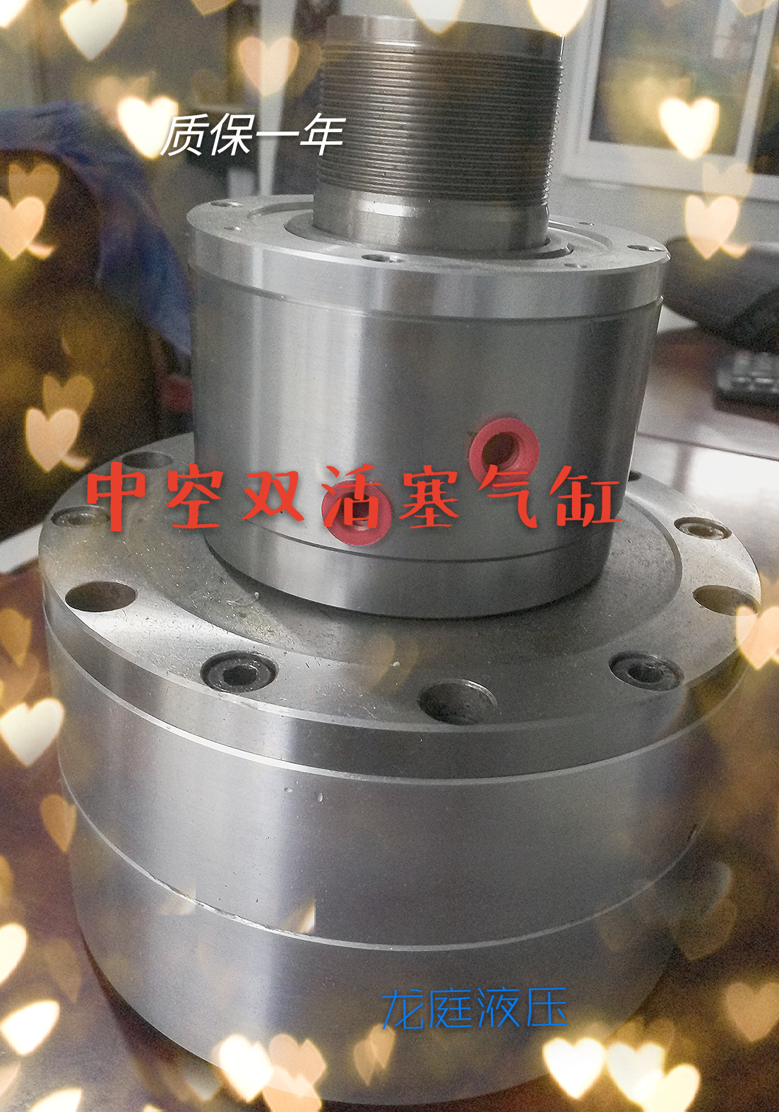 The hollow cylinder for double piston hydraulic chuck is guaranteed by the factory for one year