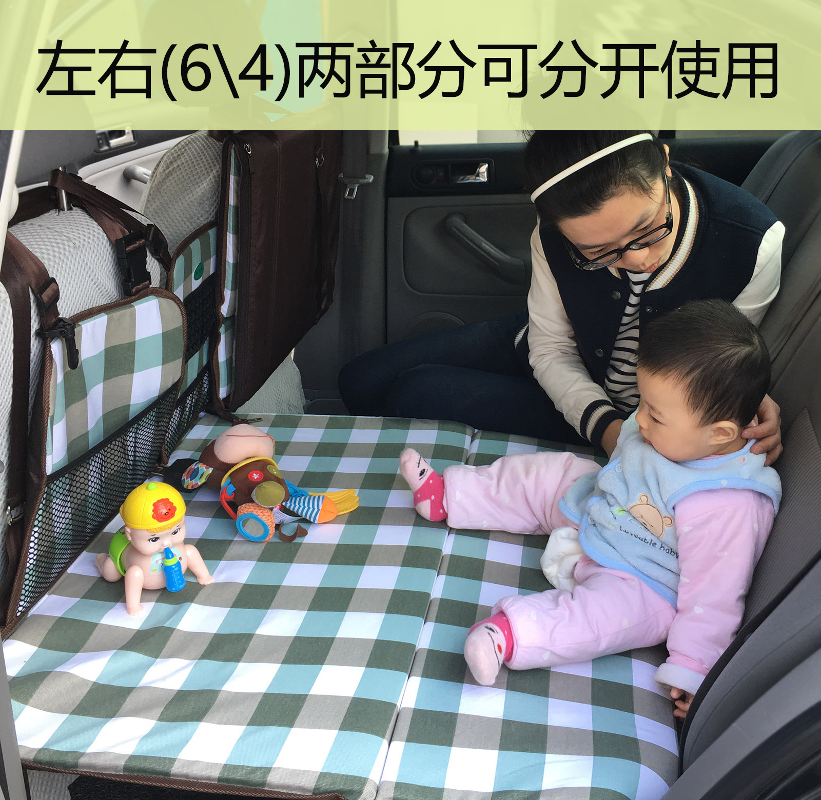 A non inflatable automobile general thick mattress bed bed bed car car car