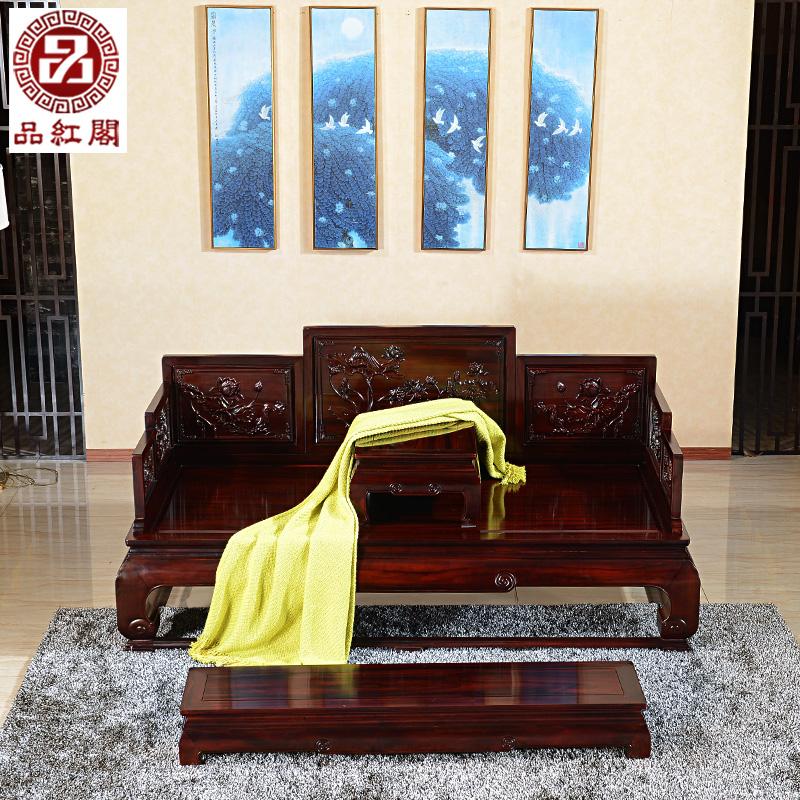 マホガニーの家具南米酸枝木羅漢ベッド木造現代彫り中国式の多機能リビングソファの3点セット