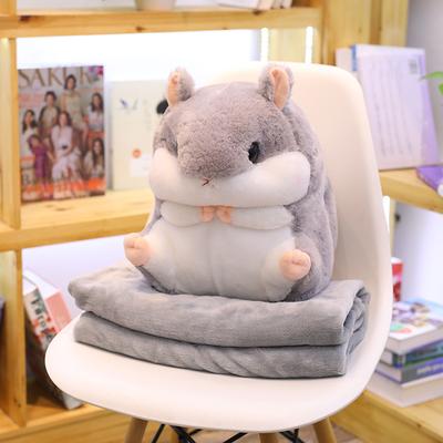 仓鼠折叠毯子抱枕被子两用办公室多功能空调午睡可爱珊瑚绒汽车