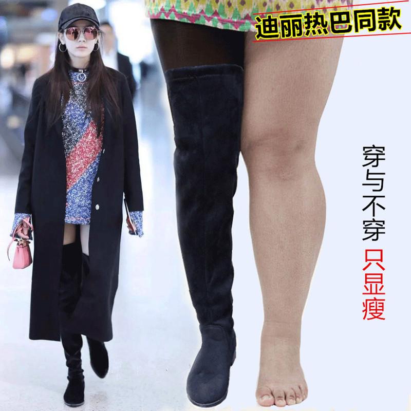 大码女鞋41-43秋冬平跟胖mm瘦腿靴过膝大筒围粗腿显瘦弹力长筒靴