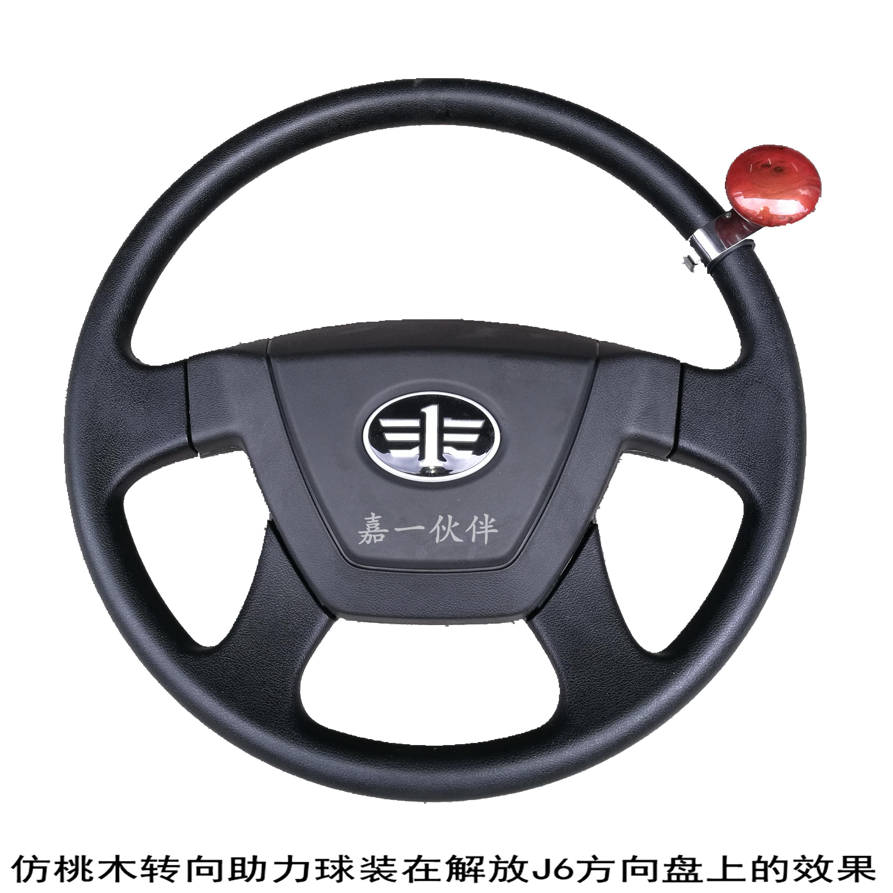 paketet efter lastbilen van ratten justerbar ratt öka boll en boosterdos av - hjälpmedel
