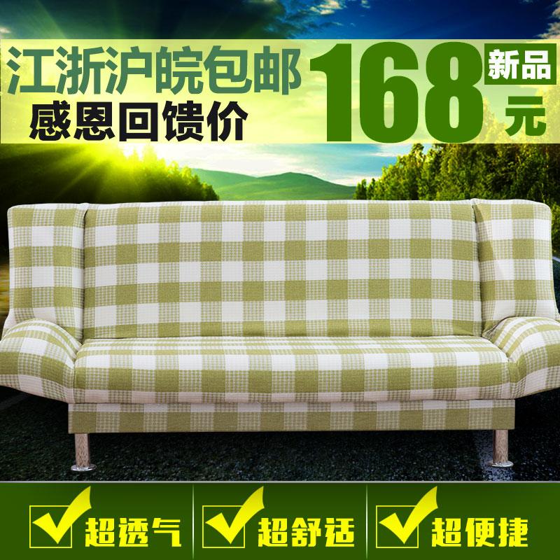 Το μικρό μέγεθος της πτυσσόμενο καναπέ - κρεβάτι 1,5 1,8 m διπλό τρεις άνθρωποι πολυλειτουργικά απλά τεμπέλης καναπέ στο σαλόνι