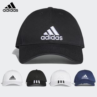 adidas阿迪达斯鸭舌棒球帽男女运动户外高尔夫休闲遮阳防晒S98151